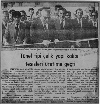 1978-La fondation